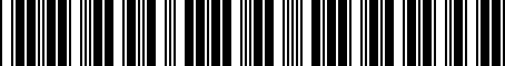 Barcode for PTR0334191
